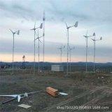 稀土永磁純銅線1KW風力發電機保證足功率發電家用型風力發電機