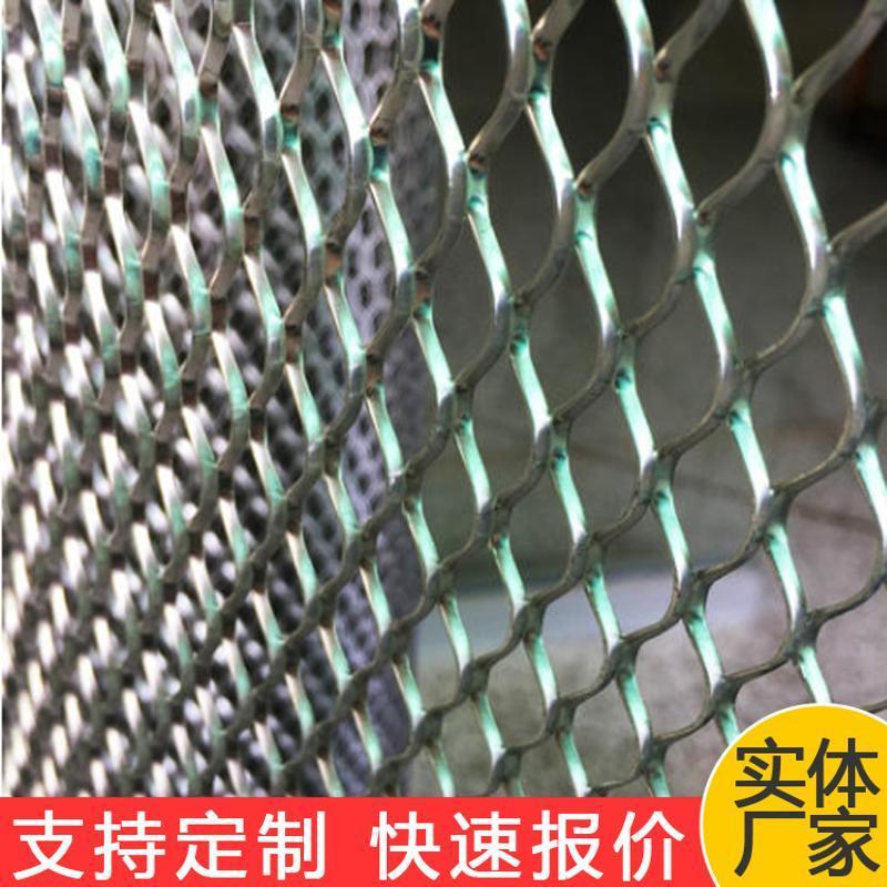 宝旭钢板网厂家 嘉兴幕墙装饰金属拉伸网 建筑吊顶用金属拉伸网