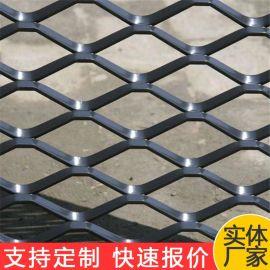 氟碳喷漆菱形钢板网 北京幕墙装饰钢板网 吊顶装饰网 铝板装饰网