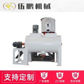 【高速混合机机组】供应300/600高速混合机机组批发不锈钢混合机
