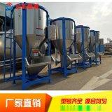 供應大型不鏽鋼均化倉 塑料顆粒均化機 立式塑料攪拌機