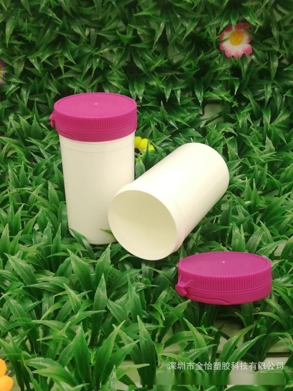 PP注塑瓶保健品包裝瓶100ml撕拉蓋瓶油墨瓶食品包裝瓶口香糖瓶