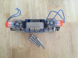 華德減壓閥ZDR10DB3-50B/210YM