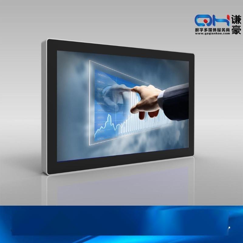 直供23.6寸21.5寸电容触摸一体机18.5寸15寸壁挂一体机电容广告机
