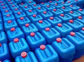 乳膠制品殺菌劑防腐劑防黴劑