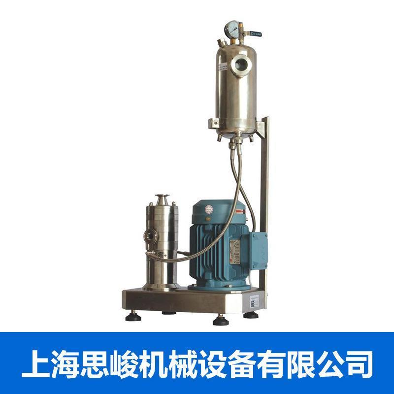 GRS2000系列软胶囊内容物混悬液均质机