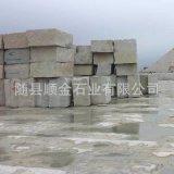 专业生产 直销荒料大理石石材 花岗岩石材荒料 耐用 价格优惠