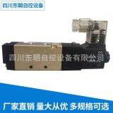 东朝 二位五通 三位五通电磁阀4V110-06厂家直销 量大从优 多规格