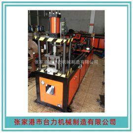鋁合金方管衝孔機 高效方管衝孔機 方管衝孔機