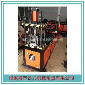 铝合金方管冲孔机 高效方管冲孔机 方管冲孔机