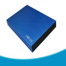 直銷2.5 SATA串口移動硬盤盒USB2.0 時尚金屬拉絲工藝 移動硬盤盒