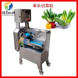 叶菜切菜机 清洗方便自动切菜机 红薯切正片机