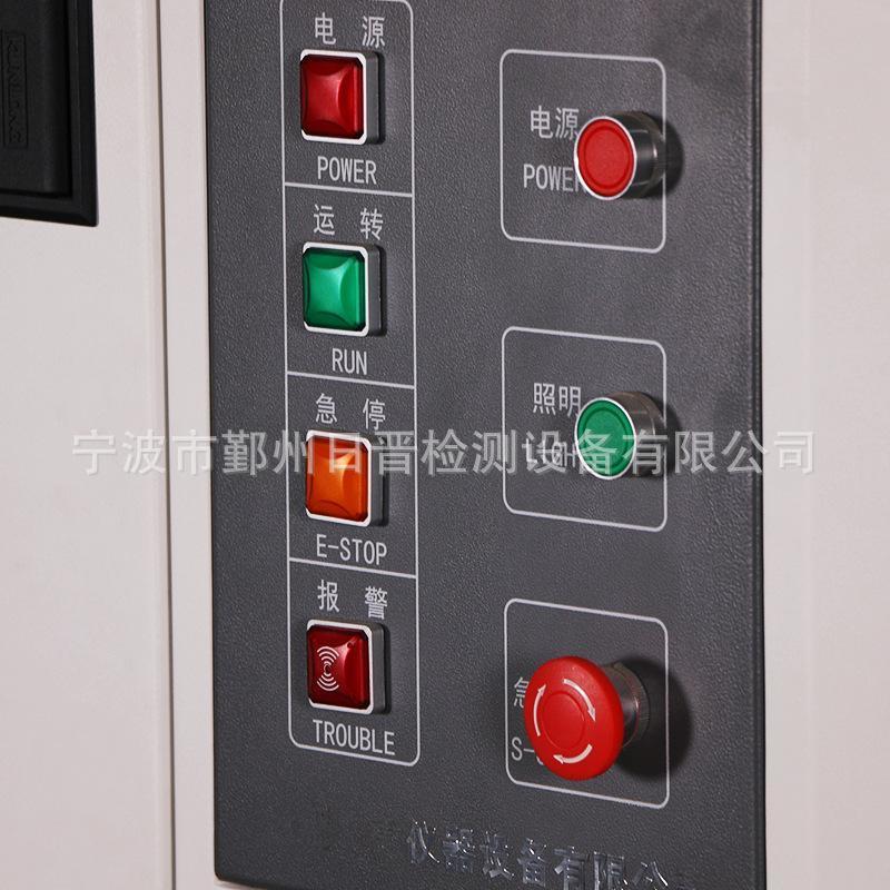 新品发布 批发 RJ-100H恒温恒湿试验箱 恒温恒湿箱高低温试验机