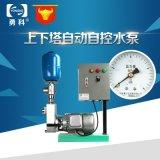 不锈钢自吸泵,自动压力变频泵,立式清水离心泵厂家