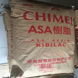 ASA台湾奇美PW-978B抗紫外线耐热高冲击户外产品外壳asa塑料原料