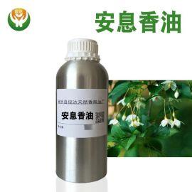 供应天然植物精油 安息香精油 原料批发 Banzoin Essential Oi