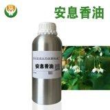供應天然植物精油 安息香精油 原料批發 Banzoin Essential Oi