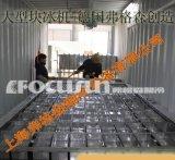 直销弗格森日产25吨大型块冰机-制冰工厂必备产品