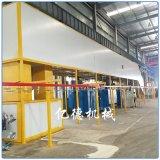 供应水煤气表铸铝件带前处理生产线皮带流水线组规格全支持加工