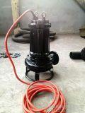 江淮水泵PSQ泥浆泵 高效潜水清淤泵