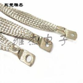 TZTZX扁平接地铜编织带 防雷铜导线 桥架接地铜编织线,导电带