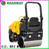 ROADWAY压路机RWYL52C小型驾驶式手扶式压路机厂家供应液压光轮振动压路机终身保修海南