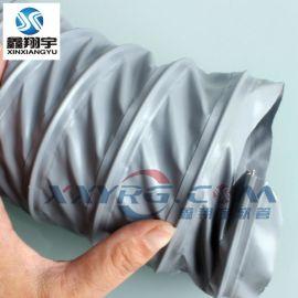 深圳廠家批發耐高溫帆布通風軟管/加強加厚尼龍布通風軟管5寸