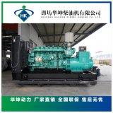 玉柴450kw柴油發電機組YC6T660L-D20柴油機一鍵電啓動全國聯保