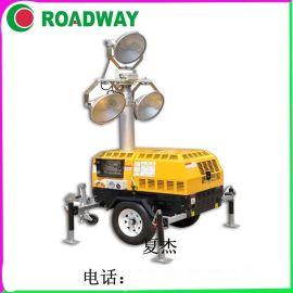 移动照明车供应路得威拖车式照明车 道路照明车 移动应急照明车 防眩目照明车 RWZM51C手推式照明车