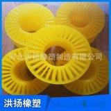 聚氨酯太阳轮 高耐磨PU太阳轮 纸板线太阳轮