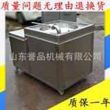 商用灌腸機可提供工藝整套香腸製作加工流水線設備紅腸真空灌腸機