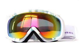 防雾滑雪镜,男女款登山防风镜