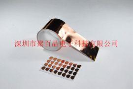 铜箔胶带,导电铜箔,EMI屏蔽材料厂家-聚百晶电子