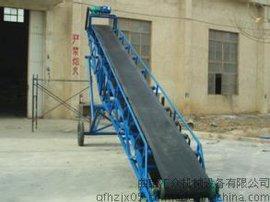 肥料厂用传送带 化肥袋子装车机 装料输送设备