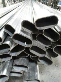 304不锈钢异型管厂家