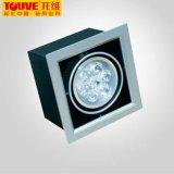 touve托維LED豆膽燈 單頭優質豆膽燈  LED燈具