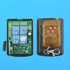 12V学习型无线遥控开关模组(4路T70-T4)