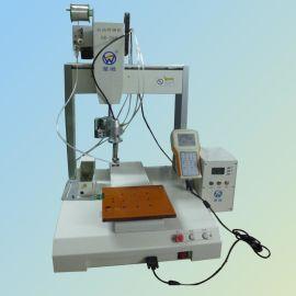 全自动焊锡机 焊锡机自动化