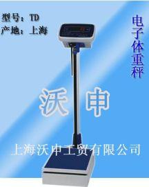 电子身高体重秤,TD自动身高体重测量仪