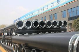 挖泥船管道_高密度聚乙烯抽沙管挖泥绞吸船用耐磨管