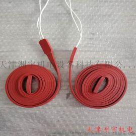 天津洲宇硅胶加热带硅胶保温带