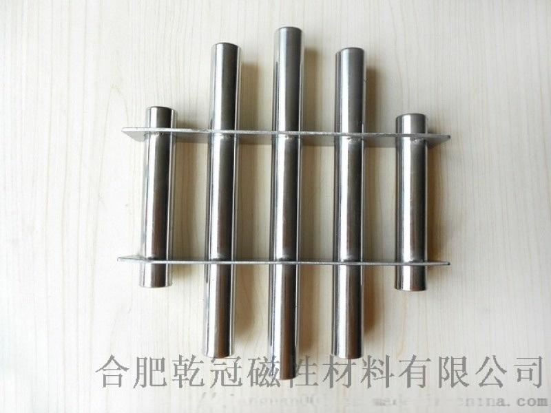 注塑機磁力架 除鐵磁力架 耐高溫磁力架
