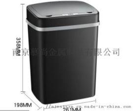 智能感应垃圾桶不锈钢家用自动带盖充电大号垃圾桶