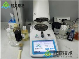 洗衣液固含量测定仪如何预热