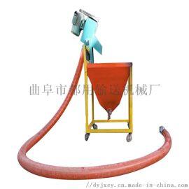 便携式软管蛟龙上料机 小型电动车载吸料机qc