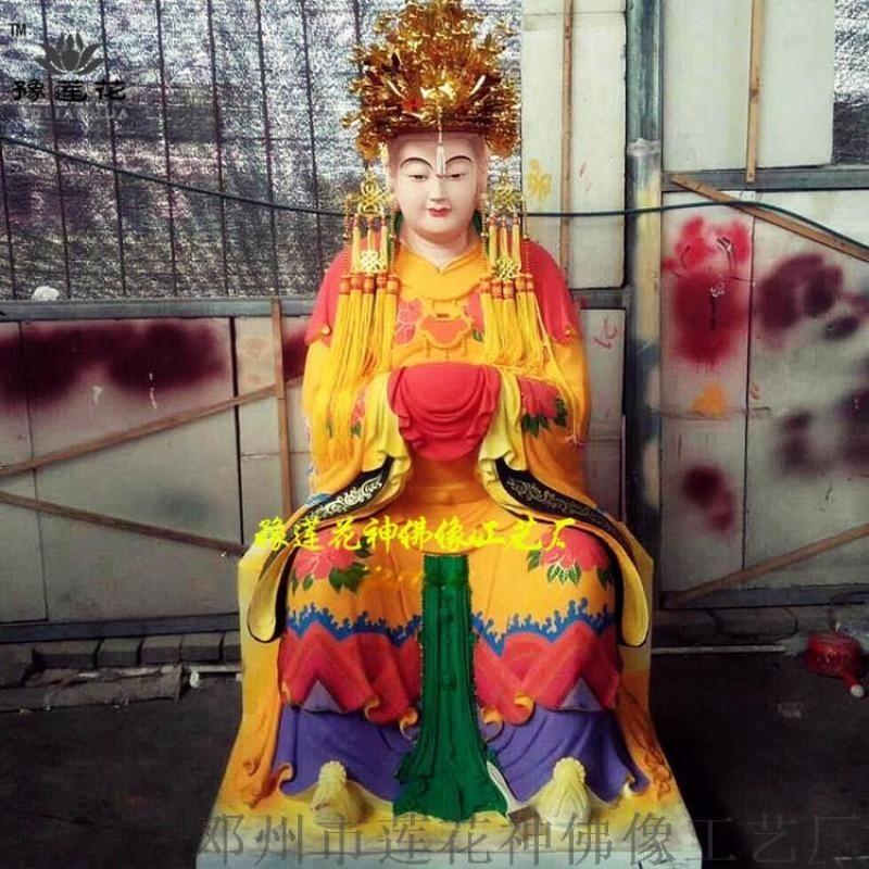 玉皇大帝全名玉皇佛像天公天母塑像皇天后土佛像