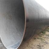 水泥砂漿防腐鋼管 水泥襯裏防腐鋼管
