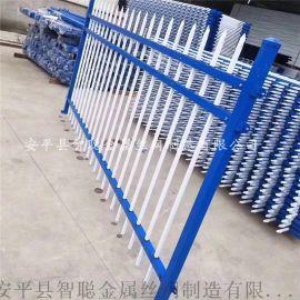 智聪小区围栏**围墙锌钢护栏穿插式组装铁艺围墙护栏
