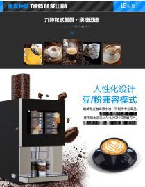 杭州以勒LE307A意式现磨咖啡机 小型现磨咖啡机