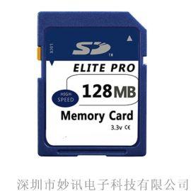 SD卡大卡 128MB 256MB 512MB
